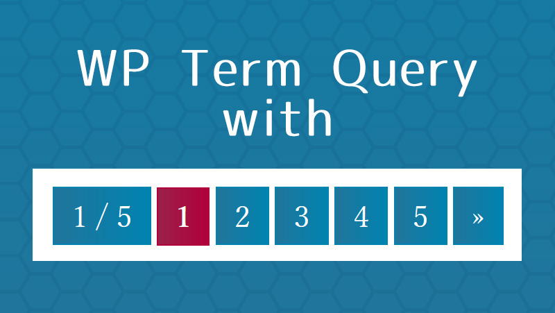 WP Term QueryとWP-PageNavi